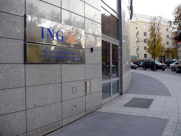 ING-Bank Eingang
